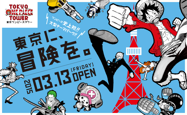 Tokyo One Piece Tower TV , Website Update and Message Board - The ... 57b45e41fd5b
