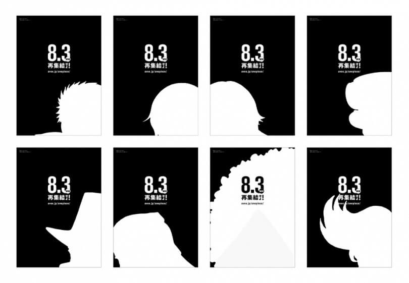 56fa6fa54 Mysterious 'One Piece' Silhouettes Revealed - The One Piece Podcast