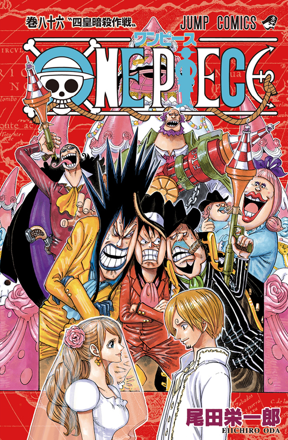 "Volume 86: ""Yonkou Assassination Plan""  One-Piece-Volume-86"