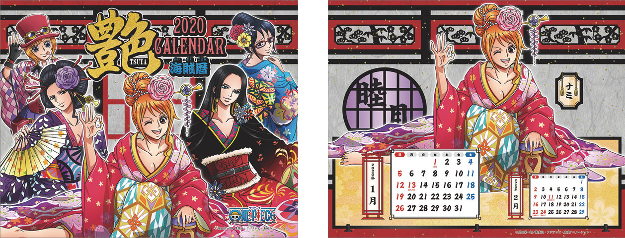 Calendrier One Piece 2020.One Piece 2020 Calendars Preorder The One Piece Podcast