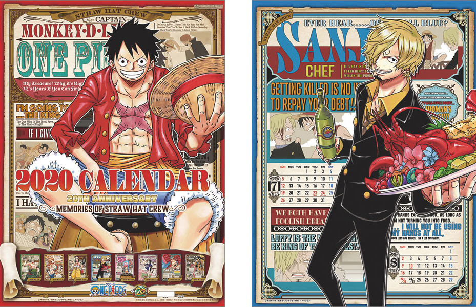 Calendrier Manga 2020.One Piece 2020 Calendars Preorder The One Piece Podcast