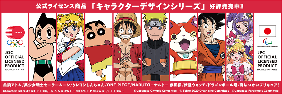 Luffy Featured on Tokyo 2020 Olympic Merchandise - The One Piece Podcast